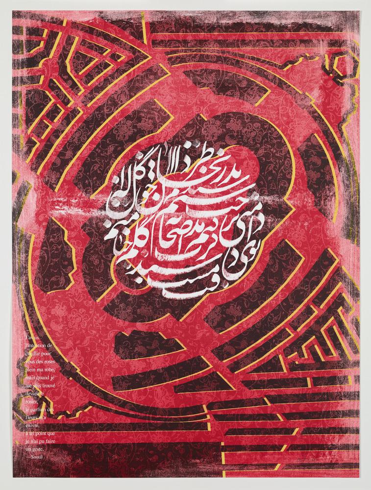 L'Empire des Roses | Ali CHERRI .1976, Beyrouth (Liban)